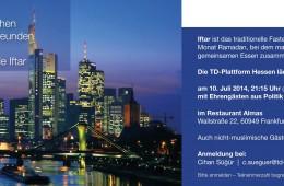 Fastenbrechen / Iftar mit Mitgliedern und Freunden in Frankfurt